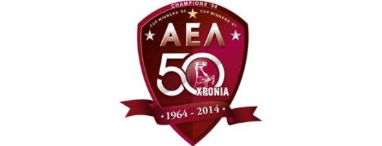 ael-logo-50-xronia